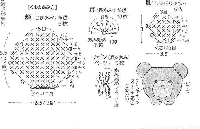 平面小熊.jpg