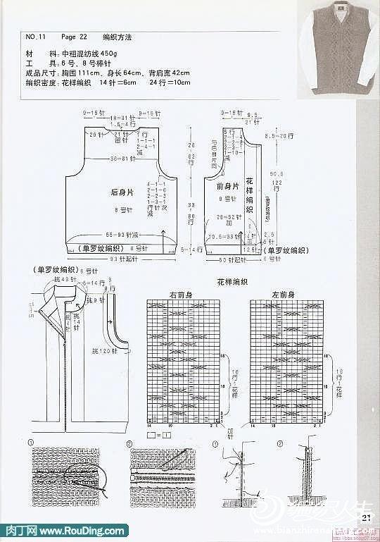 AF23125503[1].jpg