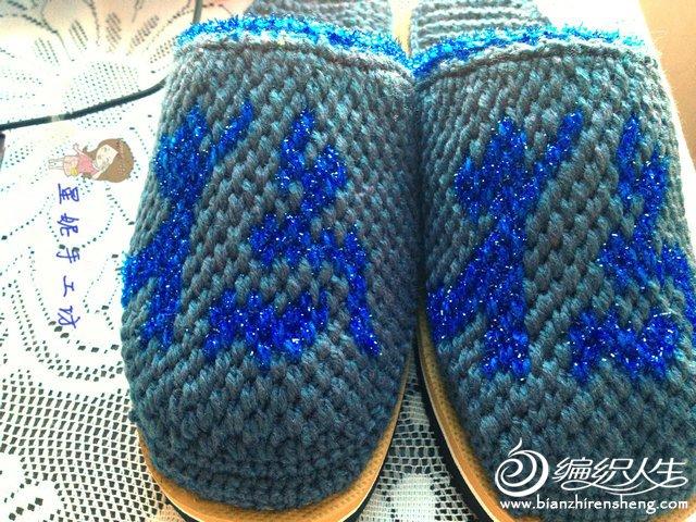 303款钩鞋图案1314