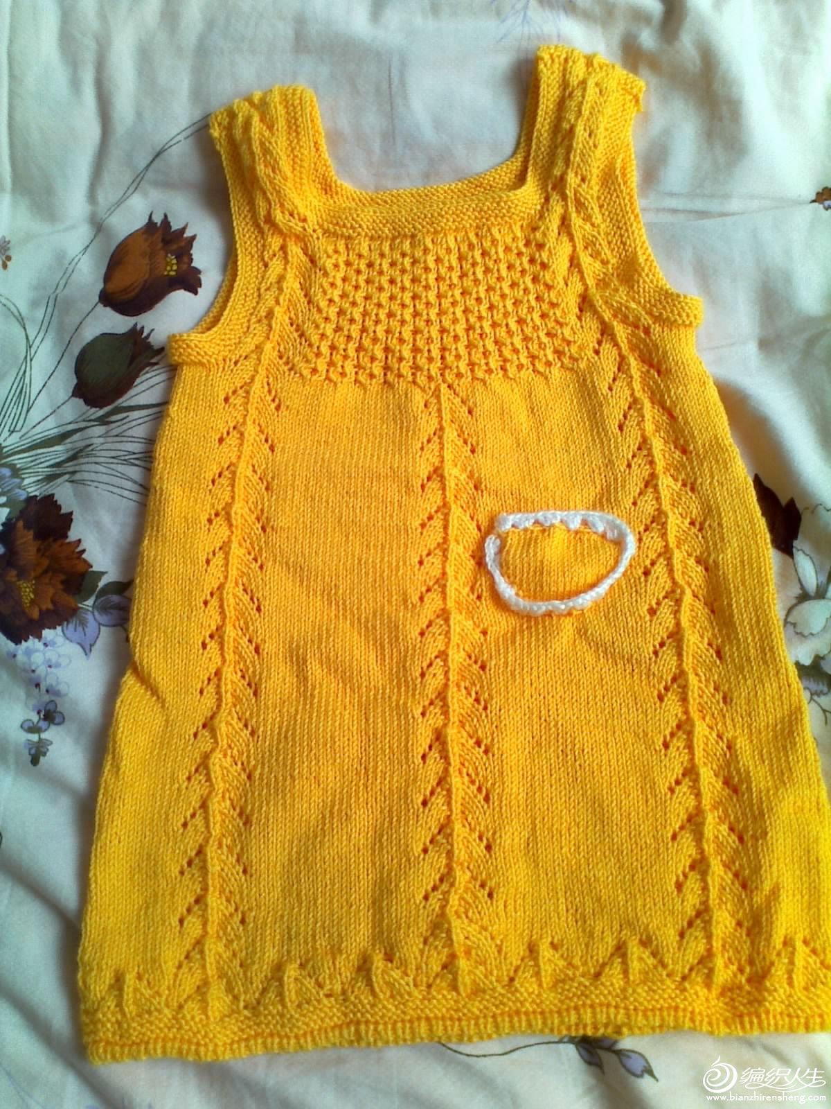 黄色儿童背心