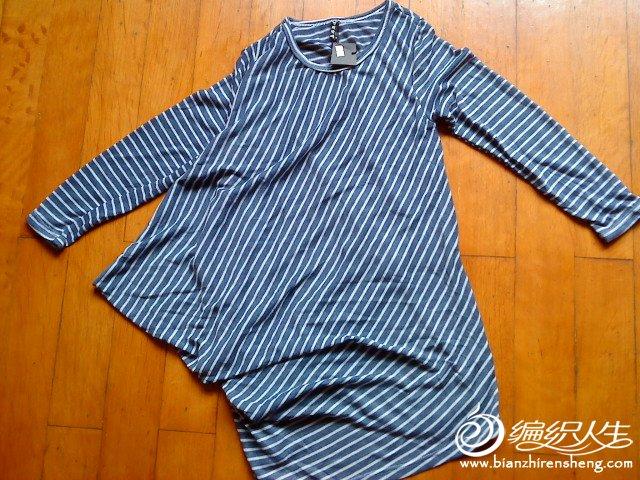 条纹不对称长袖T,全新,涤棉,均码,38元