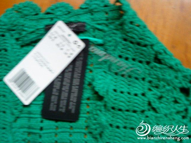 绿色手编小披肩,均码,棉,全新,38元