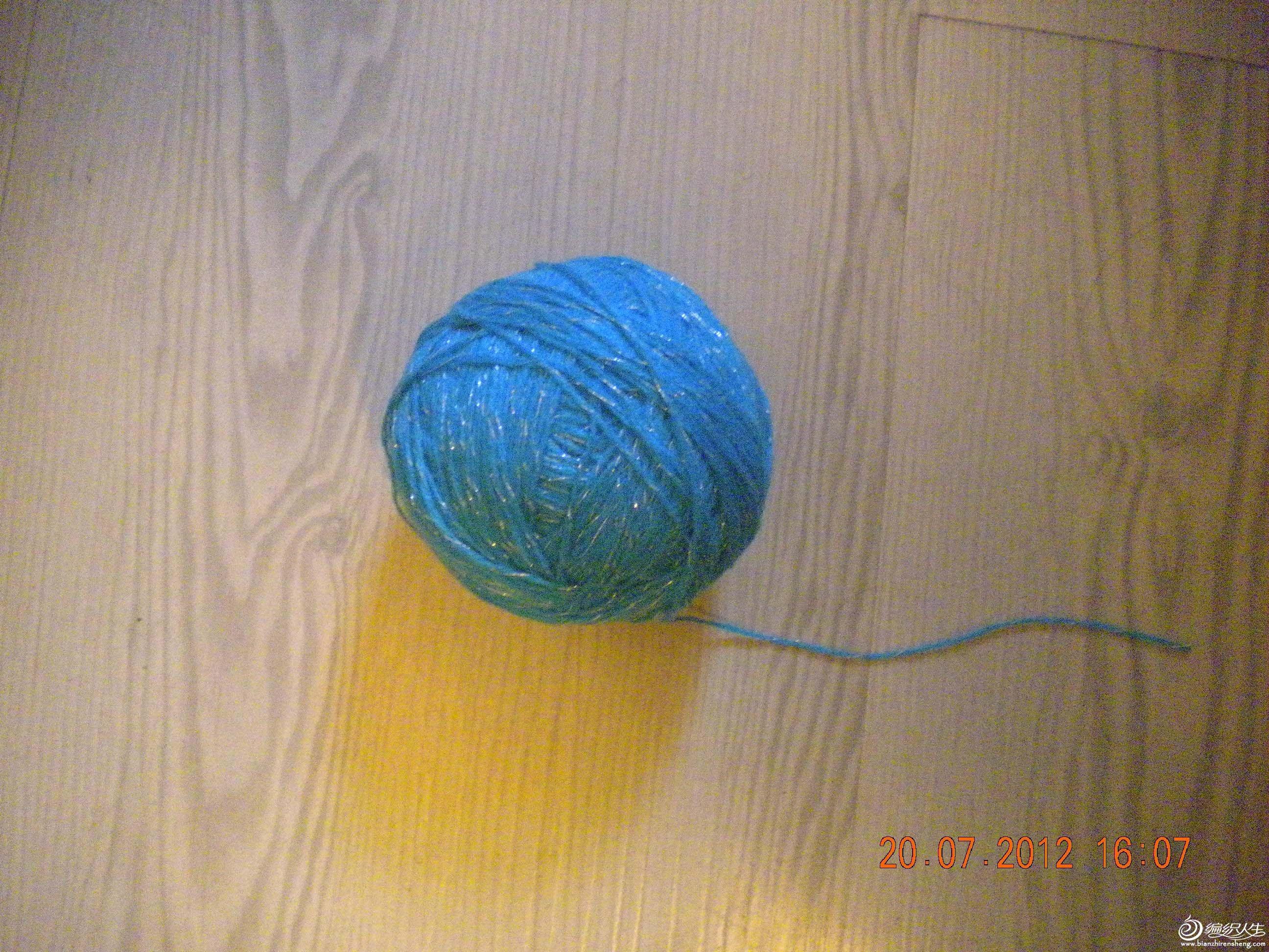 绿松石色夹银丝日本羊毛线1斤1两50元