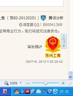 论坛时间与北京时间对比表.jpg