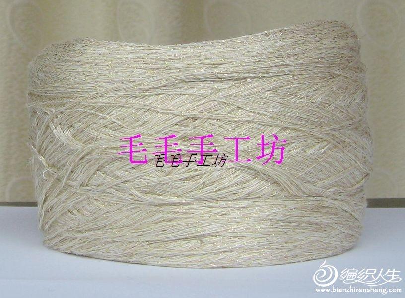 外贸金丝棉淡金色一斤30元