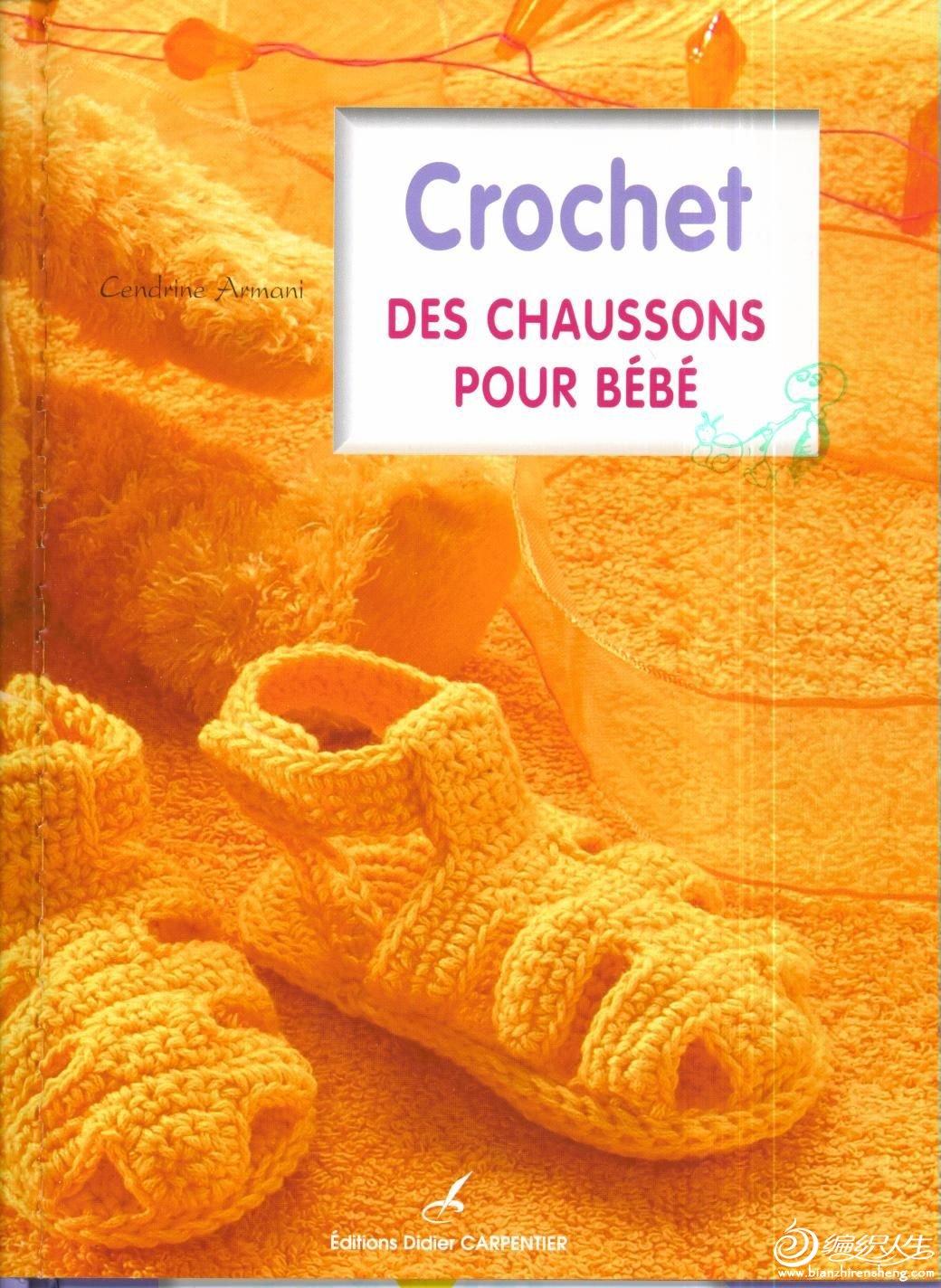 Chaussons BB_ 001a.jpg