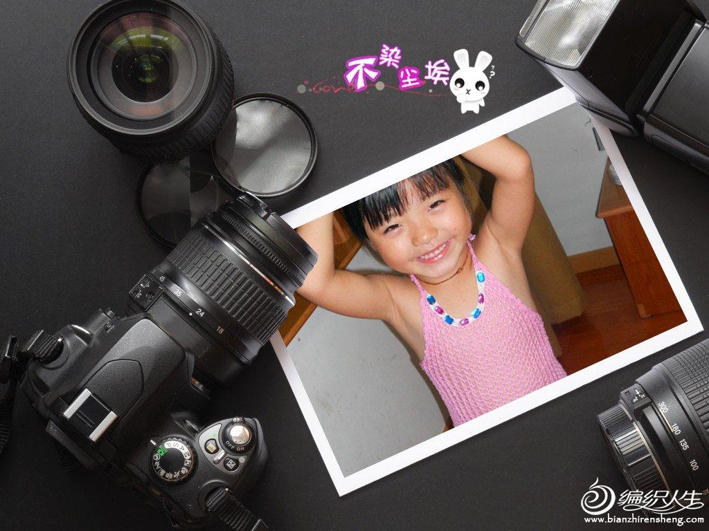 照片 223_副本.jpg