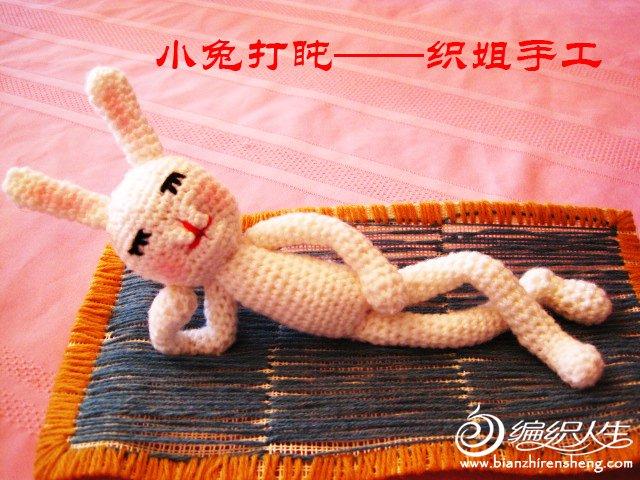 小兔打盹-织姐手工.jpg