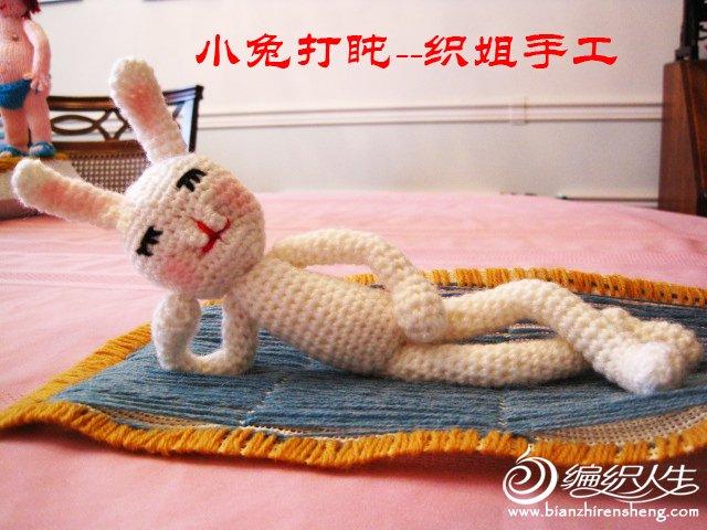 小兔打盹-织姐手工 (2).jpg