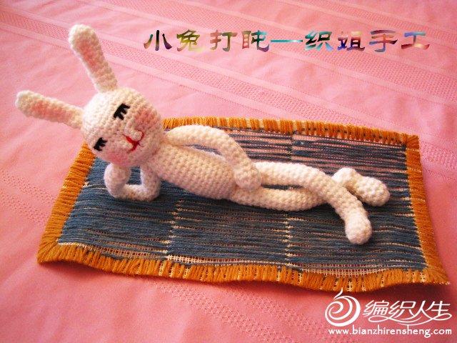 小兔打盹-织姐手工 (3).jpg
