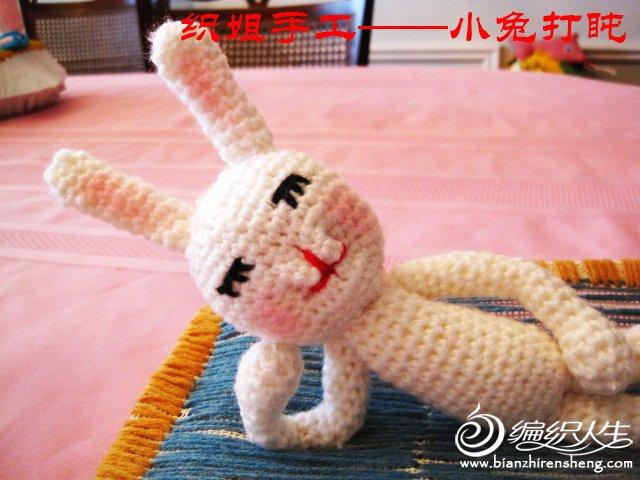 小兔打盹-织姐手工 (4).jpg