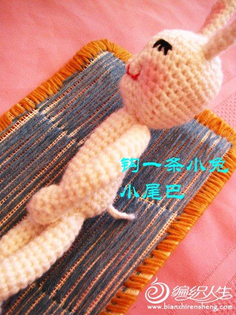 小兔打盹-织姐手工 (5).jpg