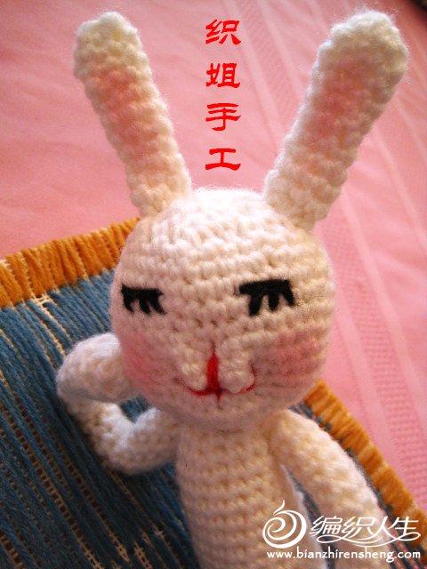 小兔打盹-织姐手工 (6).jpg