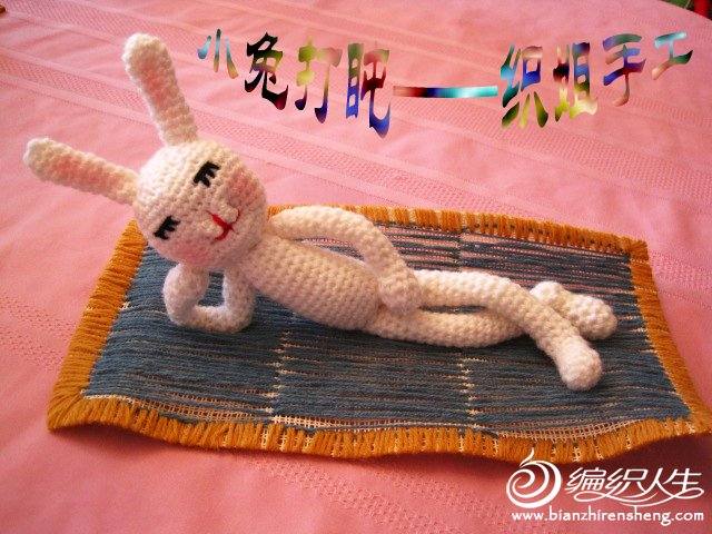 小兔打盹-织姐手工 (16).jpg