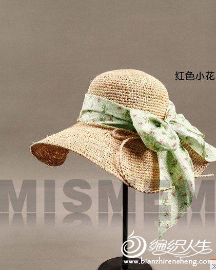 草帽.JPG