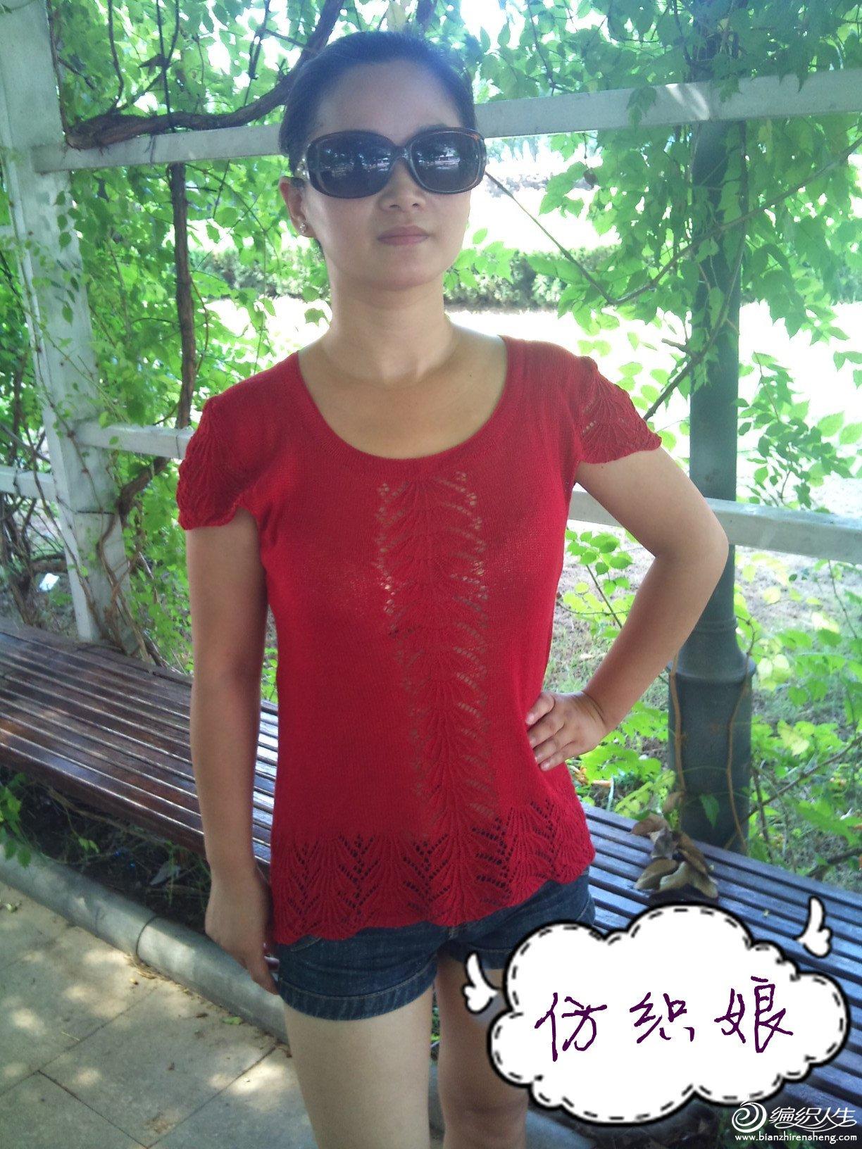 c360_2012-07-23 09-33-51_org_副本.jpg