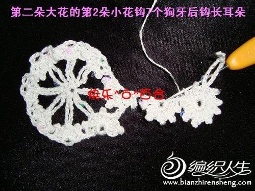 DSC08384_副本.jpg