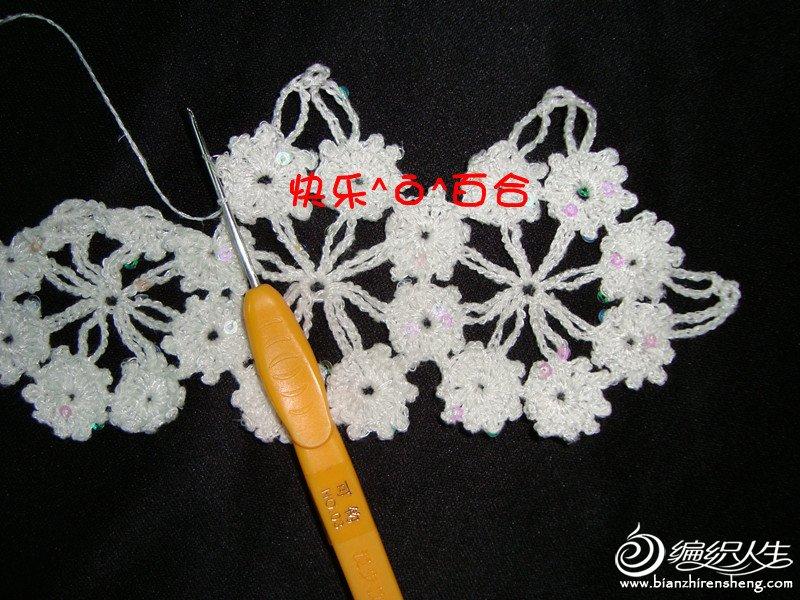 DSC08395_副本.jpg
