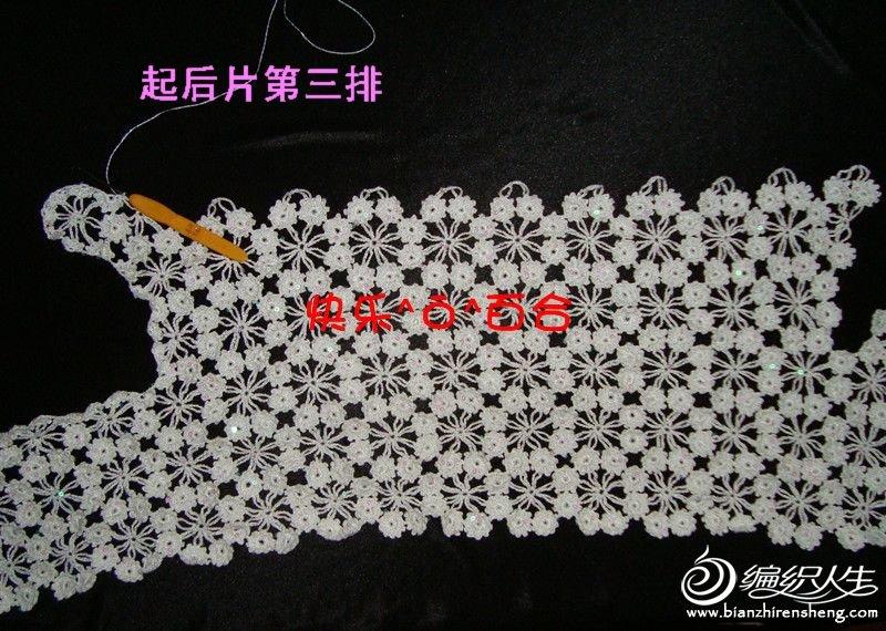 DSC08441_副本.jpg
