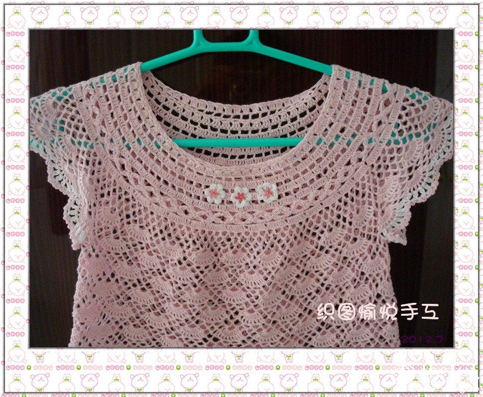 粉公主衫3.jpg