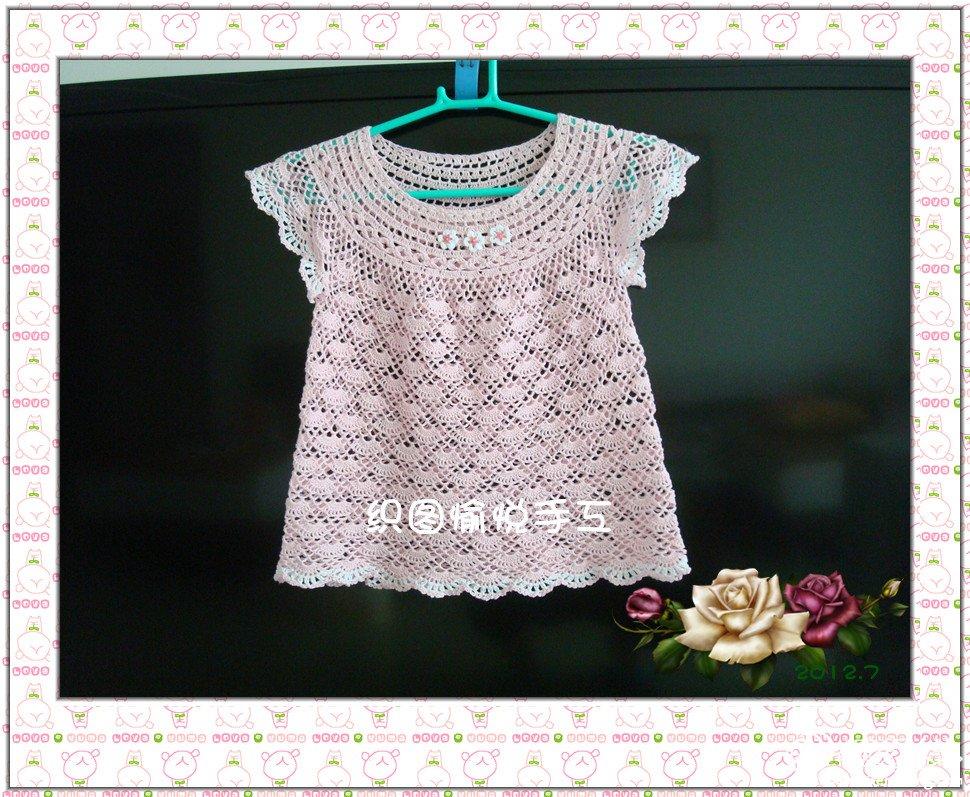 粉公主衫2.jpg