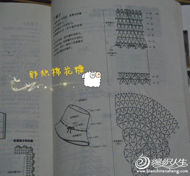 DSC_3258_副本.jpg