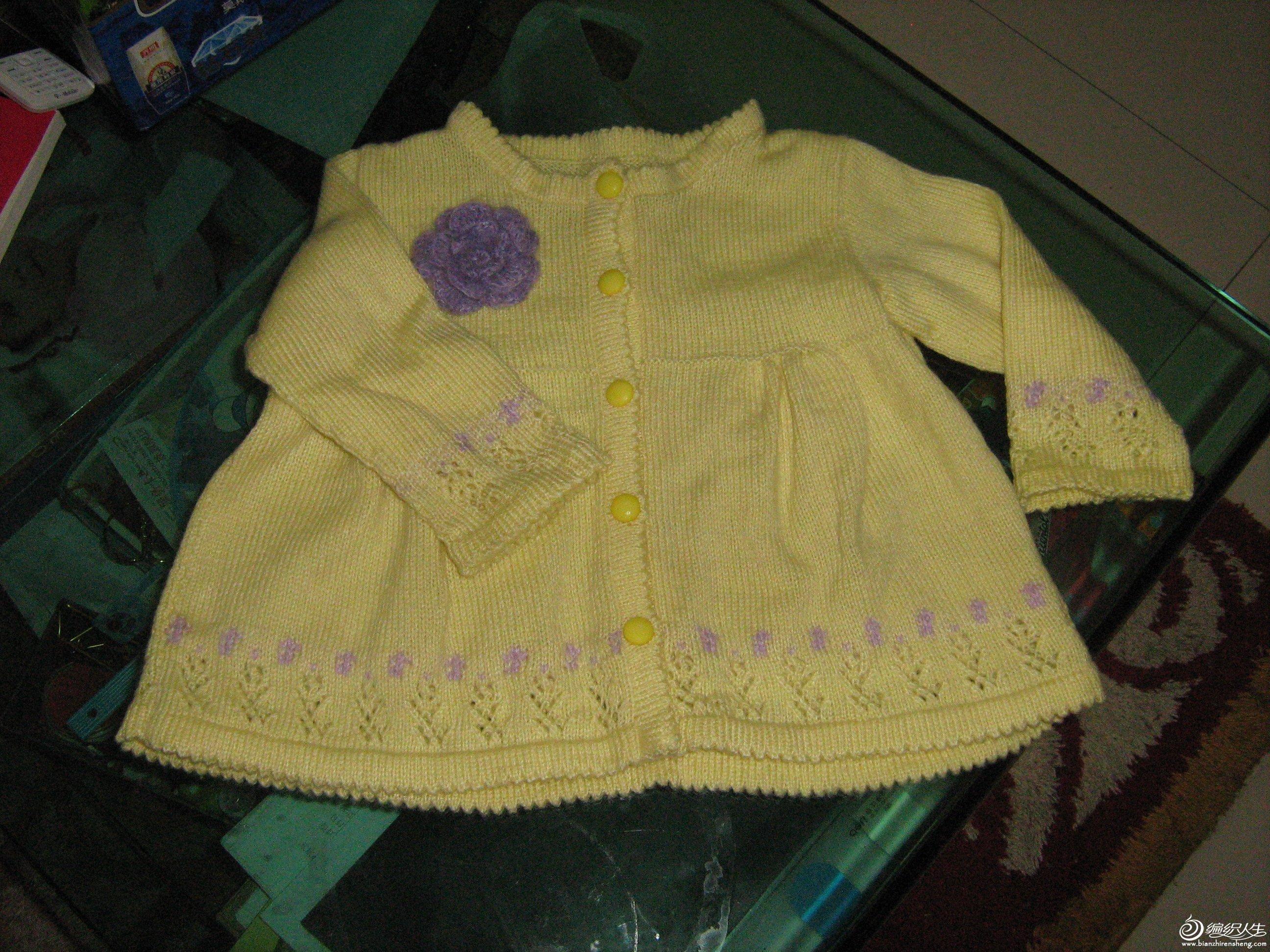 黄色柔美开衫2.JPG