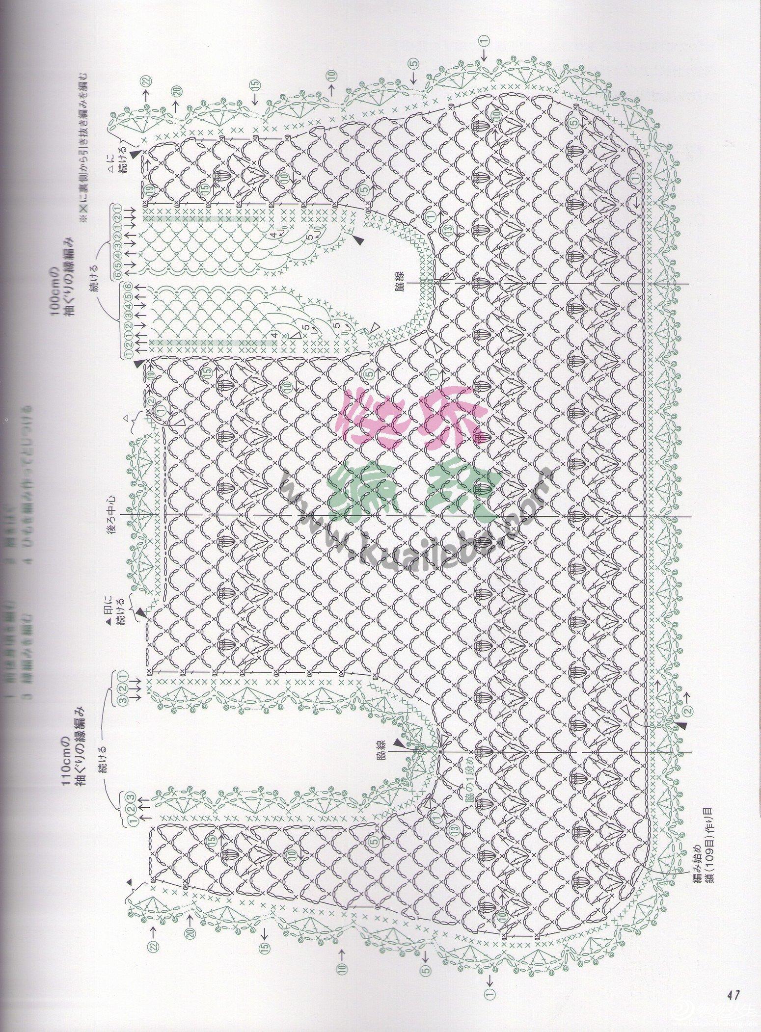 2012母女亲子装48.jpg