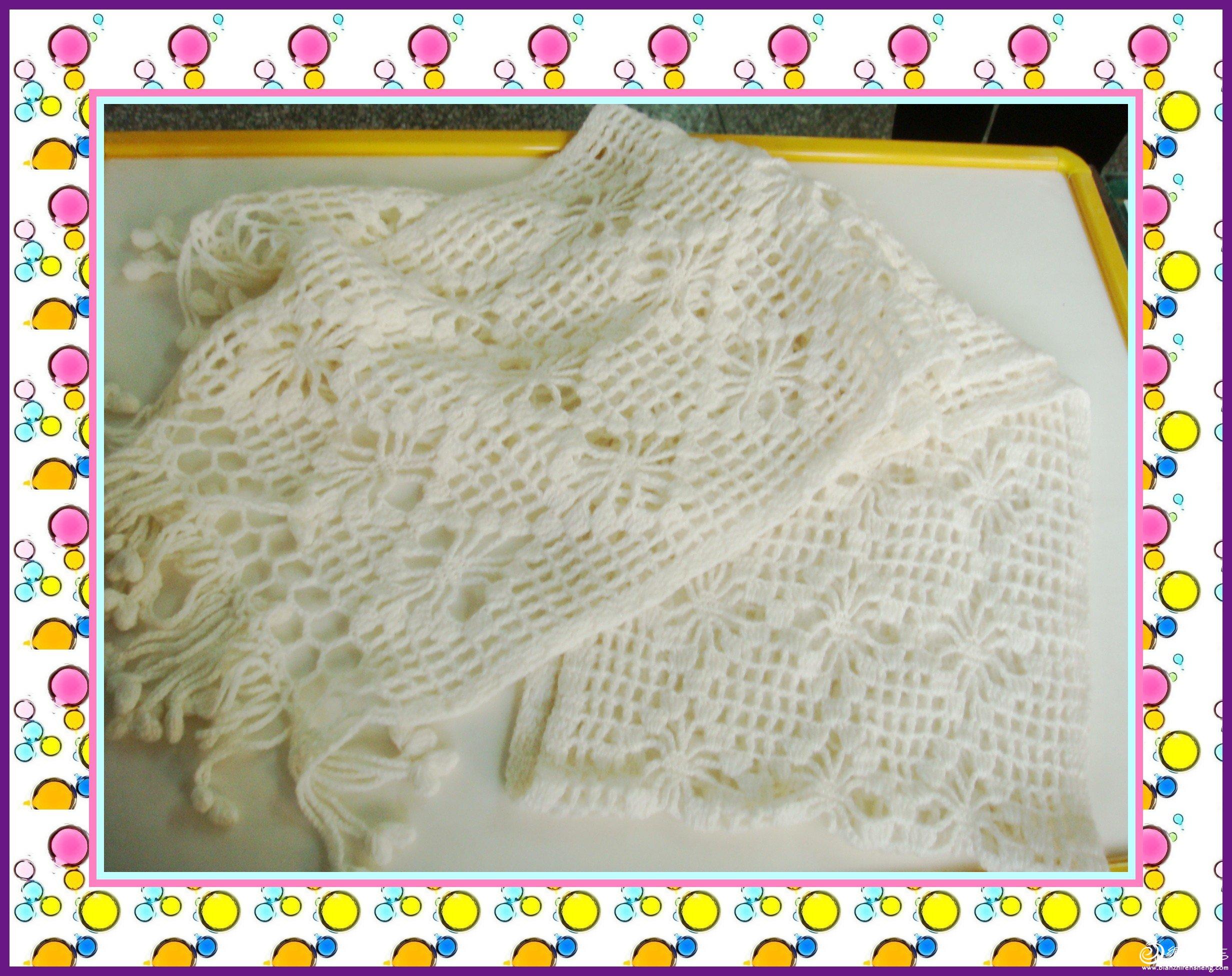 白围巾.jpg