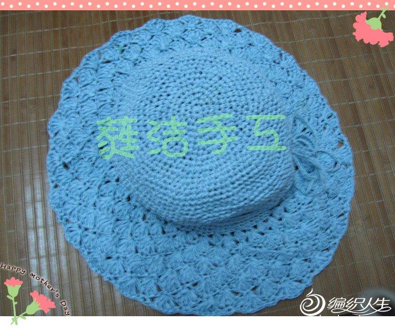 12-13松编结帽子3.jpg