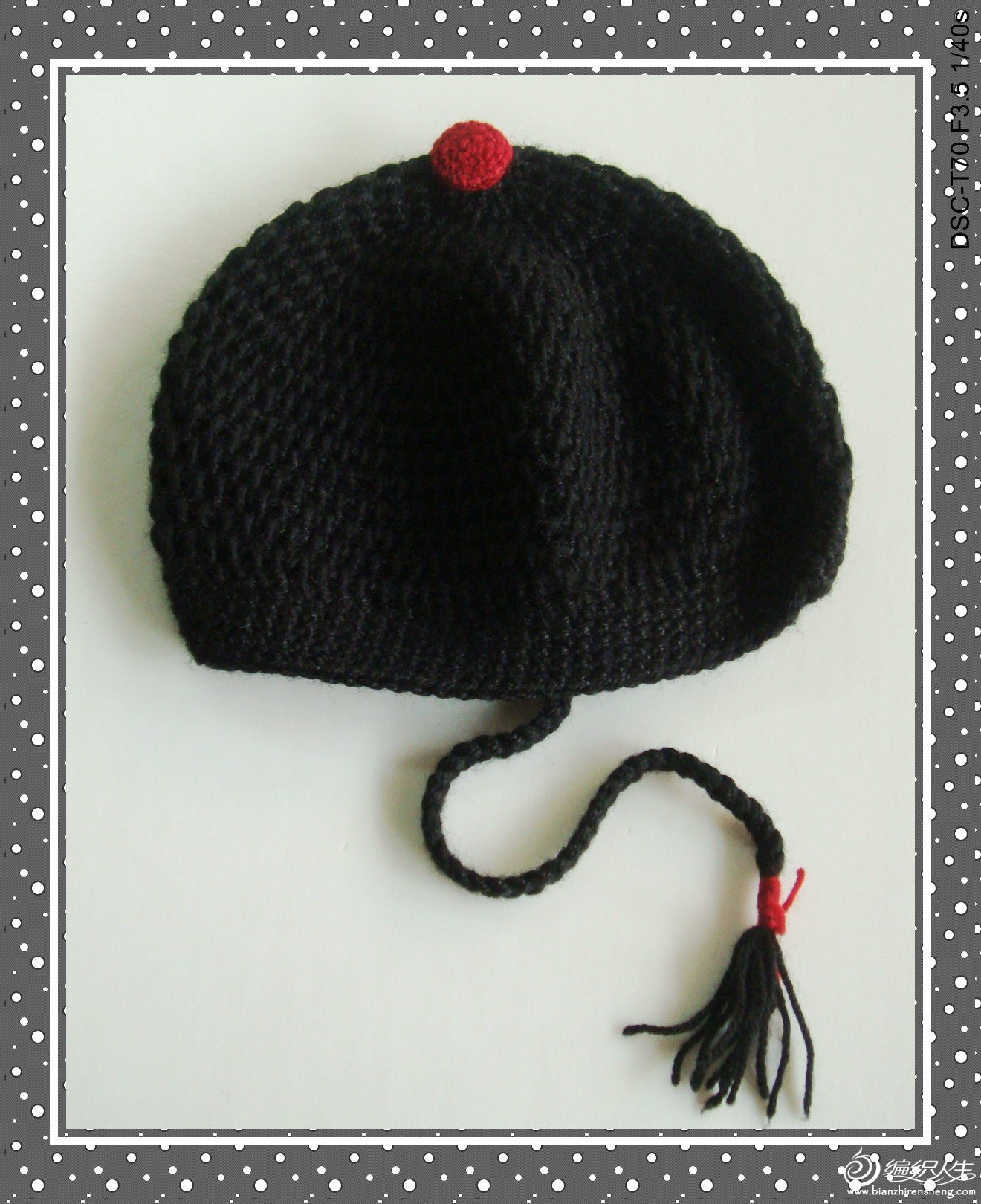 瓜皮帽.jpg
