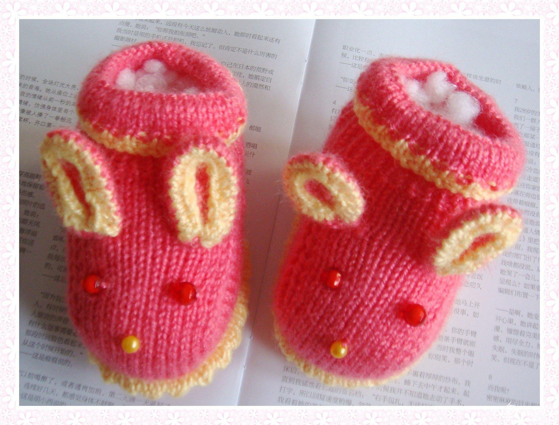 兔子鞋.jpg