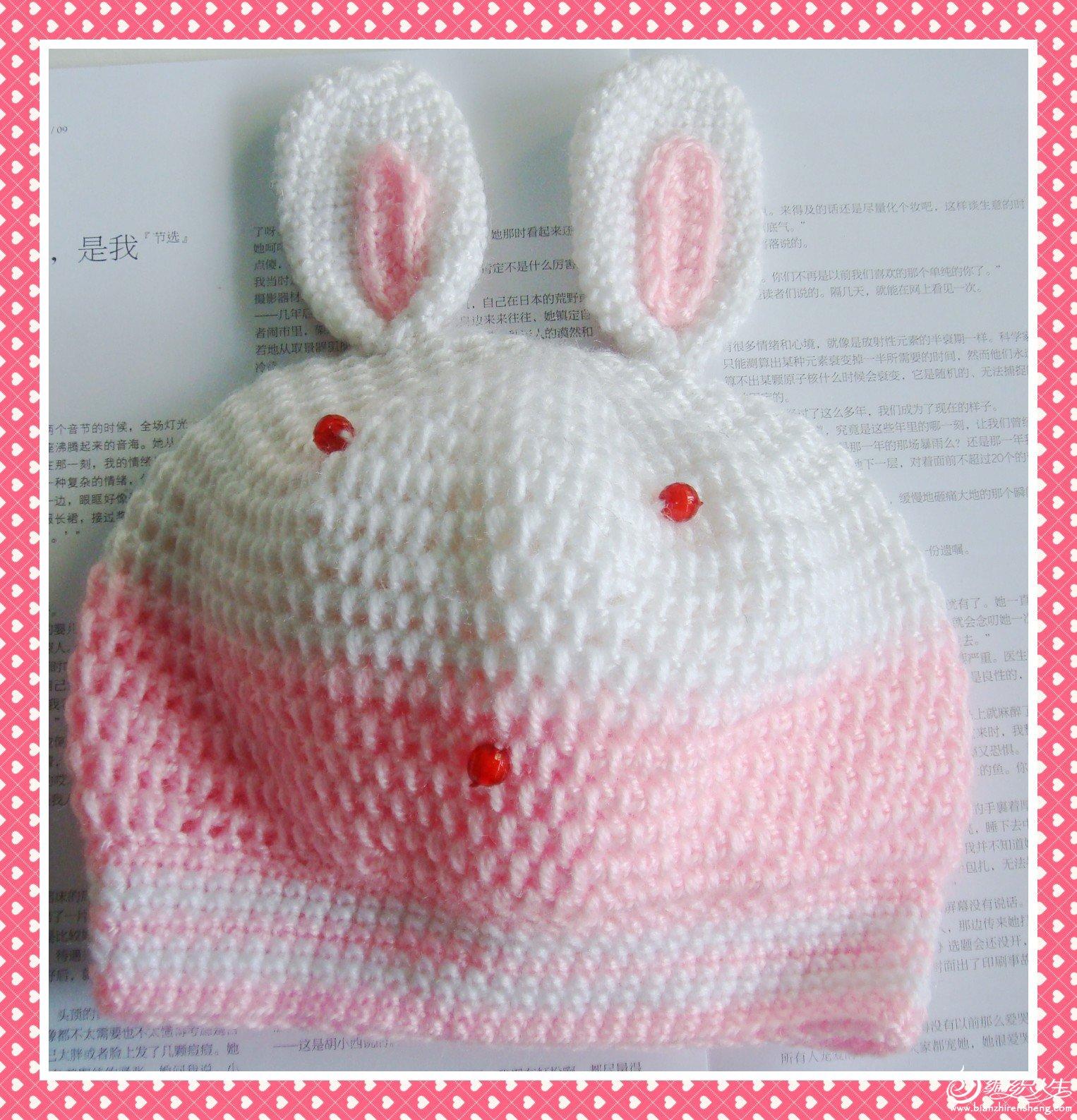 兔子帽.jpg