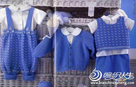 宝宝毛衣款式蓝色套装.jpg