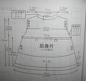 黄色柔美开衫图解002.JPG