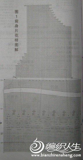 黄色柔美开衫图解006.JPG