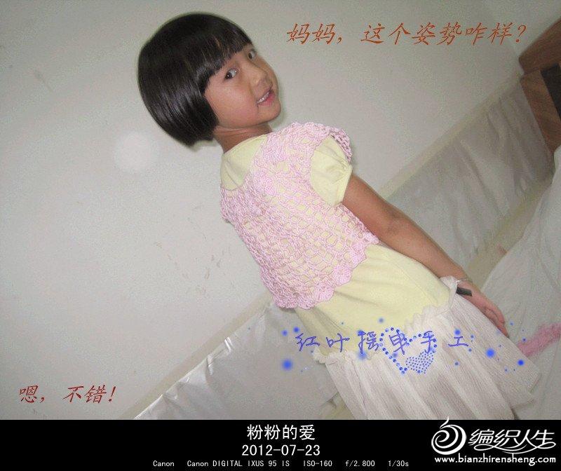 照片 011_副本.jpg