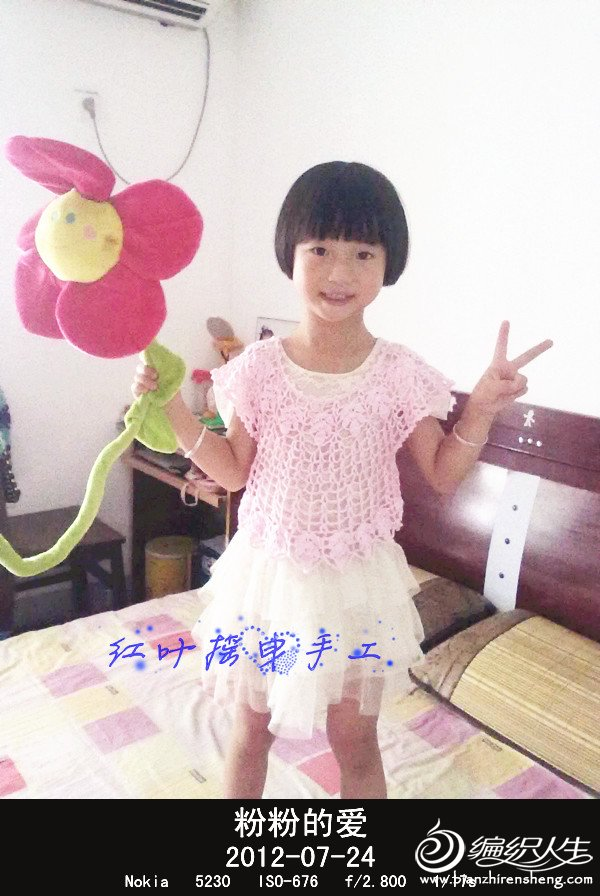 20120724158_副本.jpg