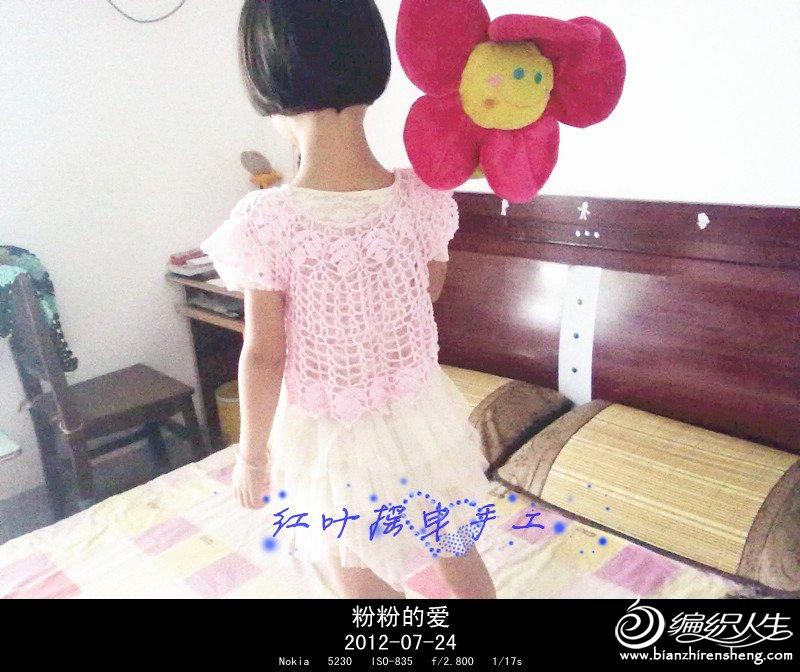 20120724160_副本.jpg