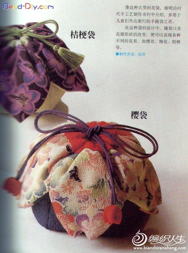 梅、樱和桔梗袋2.jpg