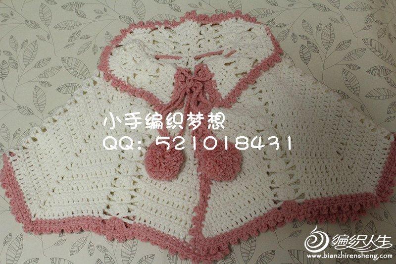 IMG_1155_副本.jpg