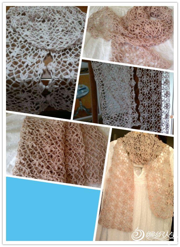 晒围巾1.jpg