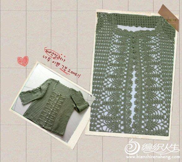 晒衣服绿色2.jpg