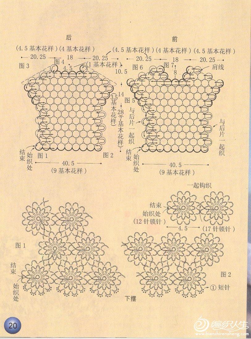 扫描11.jpg