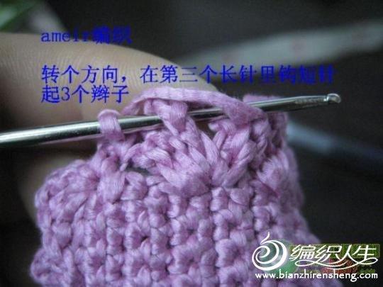 20_260721_5b39b8df6c84bae_jpg_thumb.jpg