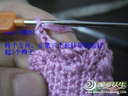 20_260721_116fb9d02ac95ac_jpg_thumb.jpg