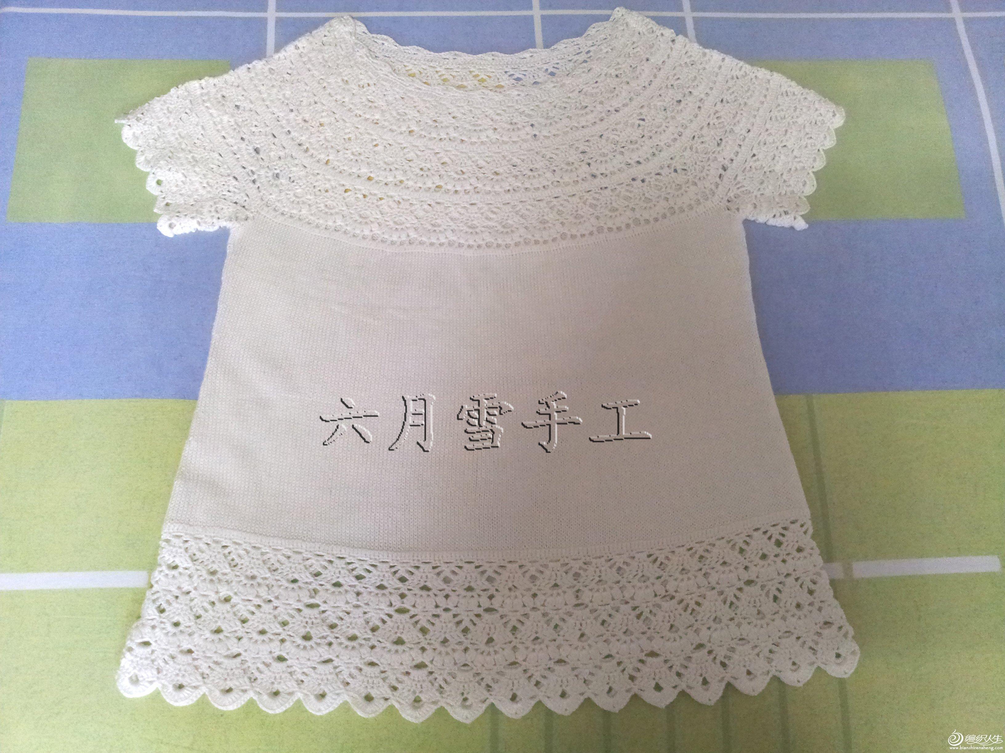 20120725_173332副本.jpg
