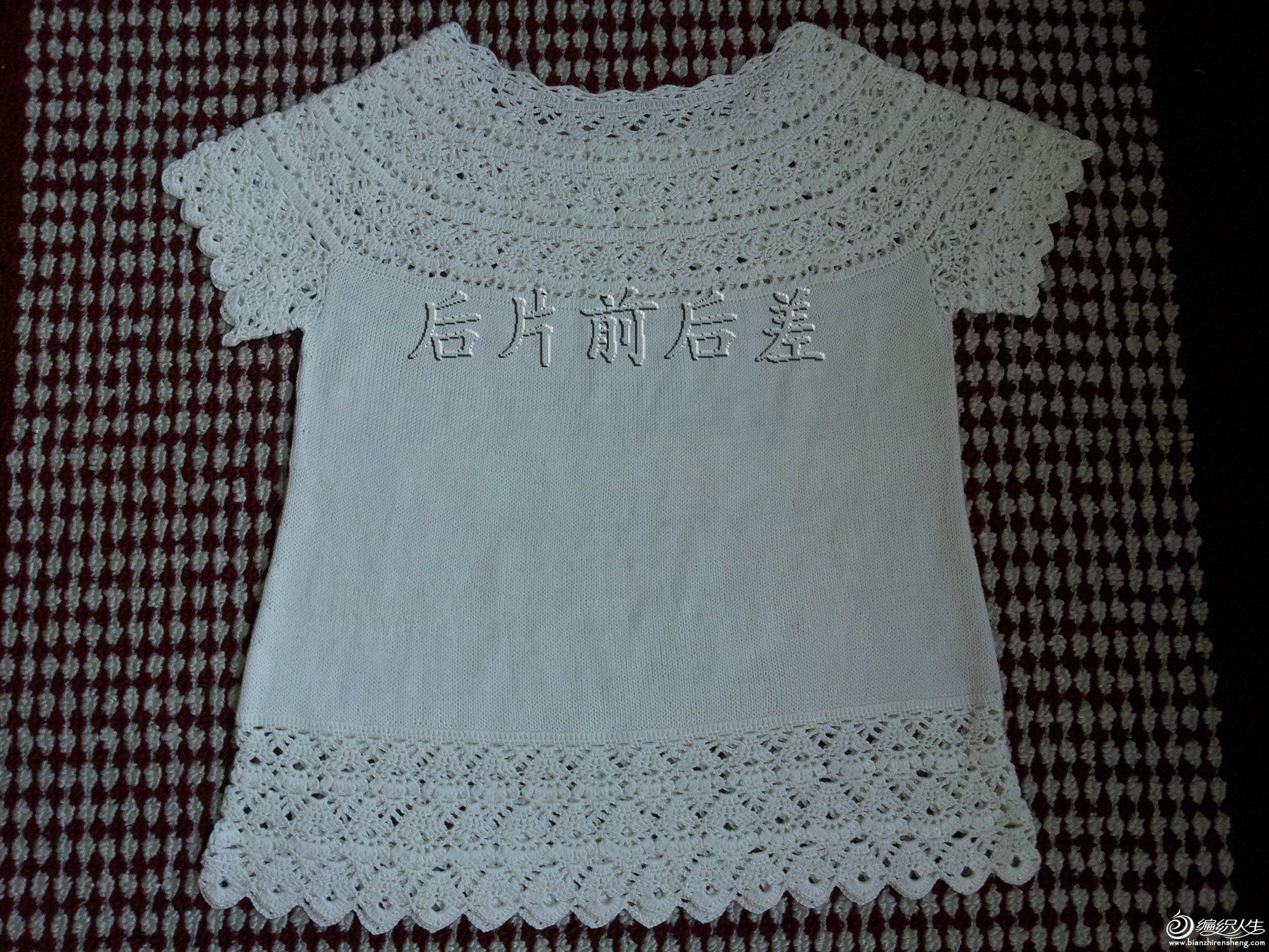 20120725_173736副本.jpg
