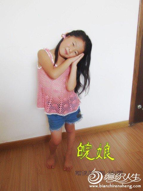 IMG_0126_conew1.jpg