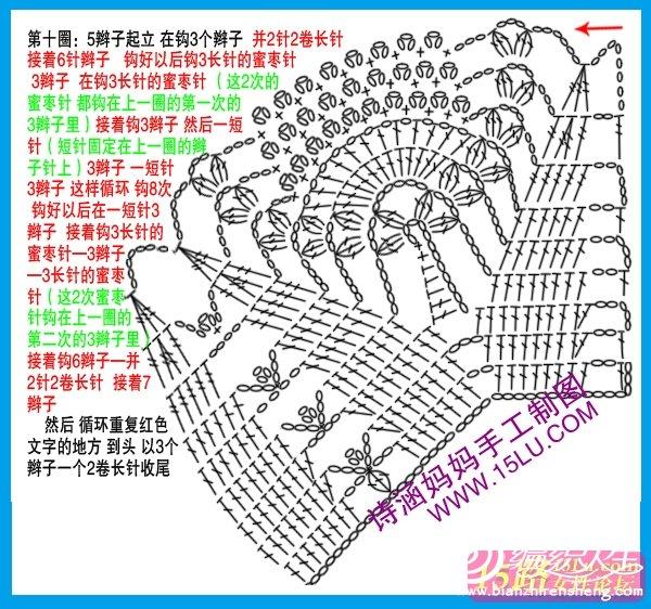 106_14896_3c2ef584689e19c.jpg